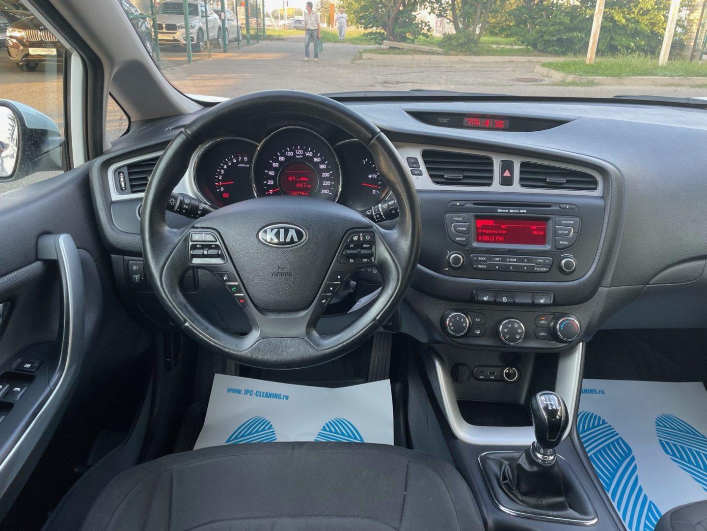 Купить Kia Ceed (Белый) - Автопарк Ставрополь