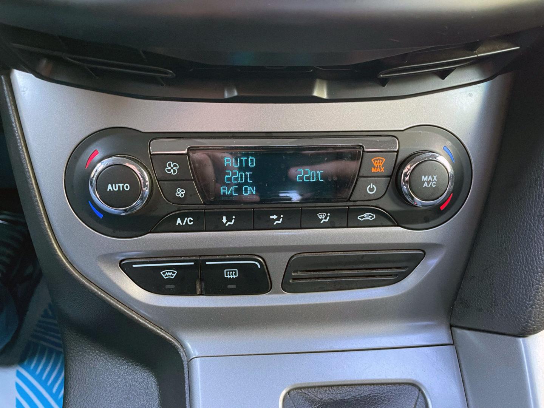 Купить Ford Focus (Серо-коричневый) - Автопарк Ставрополь