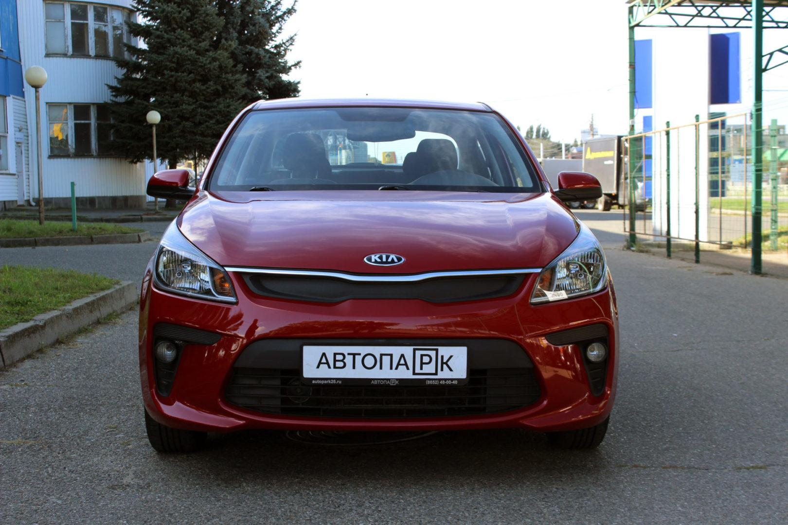 Купить Kia Rio (Красный) - Автопарк Ставрополь