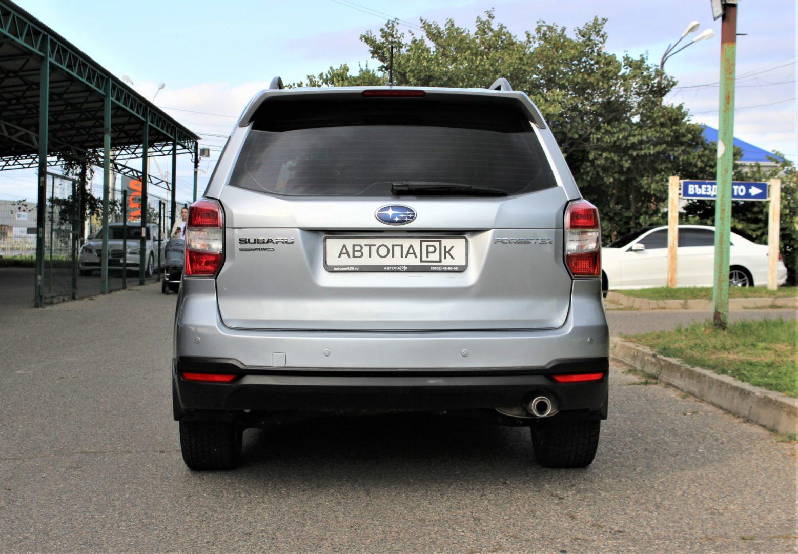 Купить Subaru Forester (Серебристый ) - Автопарк Ставрополь