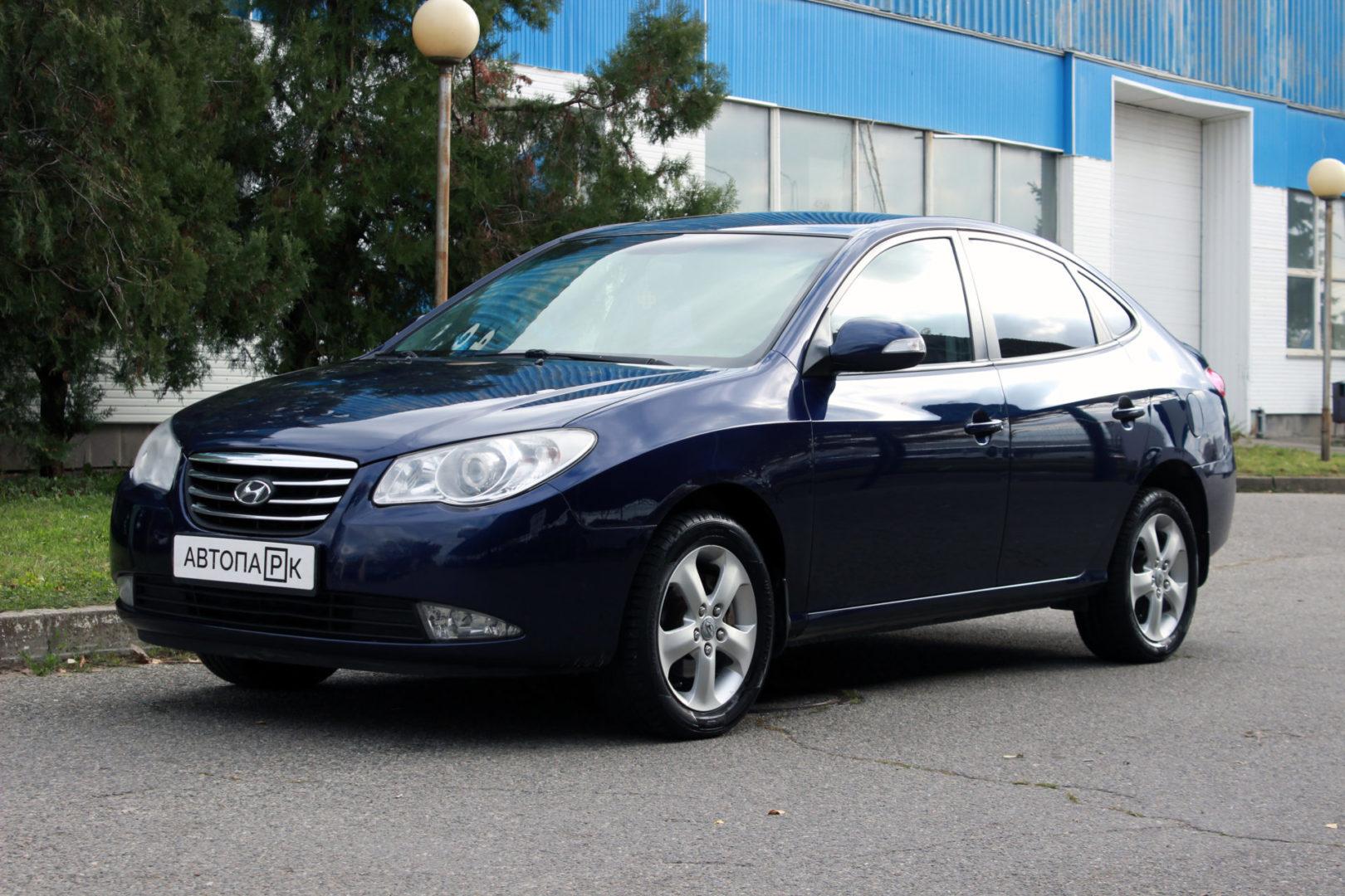 Купить Hyundai Elantra (Синий) - Автопарк Ставрополь